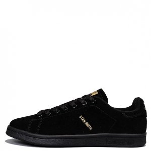 Кроссовки Adidas Stan Smith Suede