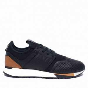 Кроссовки New Balance 247 Luxe Pack